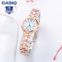 20WHstopwatch20WHLACasio卡西欧女款儿童黑色数字闹钟树脂手表