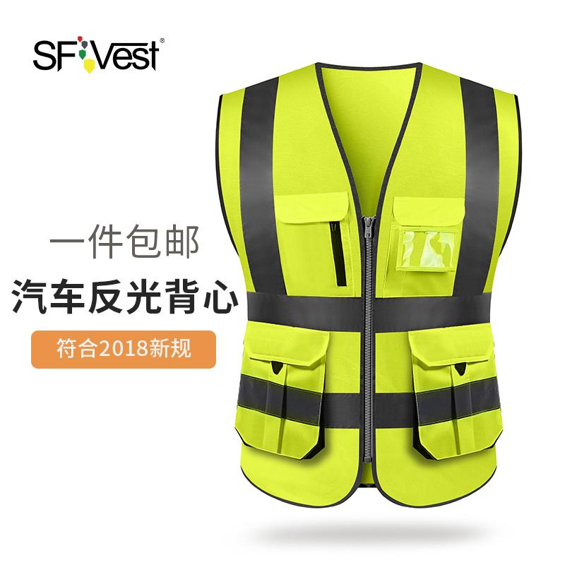 Отражающий жилет верховая езда безопасность кольцо охрана работа одежда для людей одежда траффик автомобиль использование жилет автомобиль ночь между флуоресцентный желтый пальто
