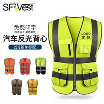 Reflective Vest ride safety sanitation worker clothing traffic car with vest car night fluorescent yellow coat