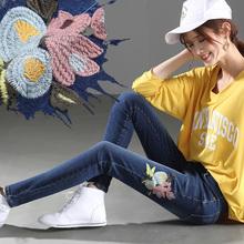 东川谷2017年秋六月份 8771#高质量刺绣绣花牛仔长裤 25-34 55元