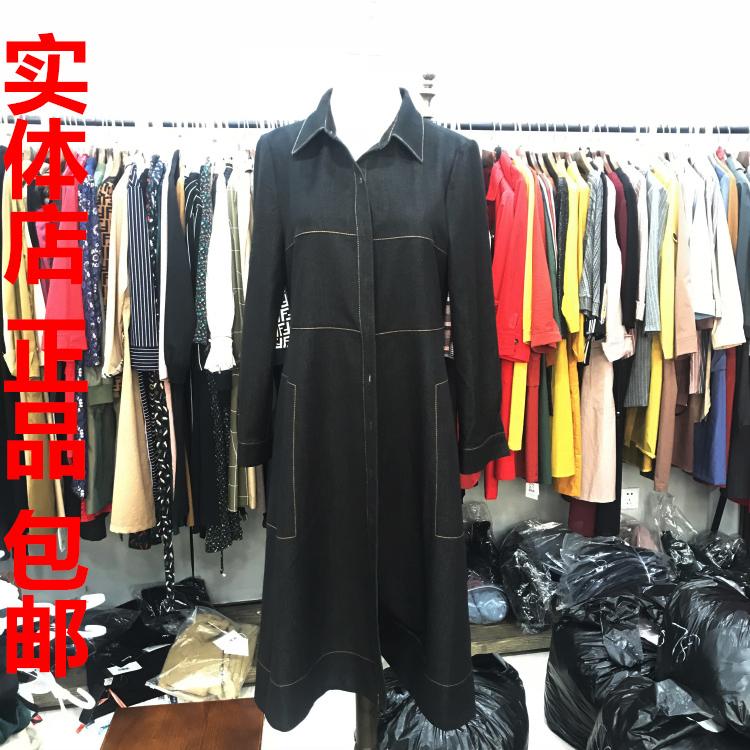 尤蕾儿/歌瑞鑫Y18C181 专柜正品 2018年秋季新款女装时尚牛仔风衣