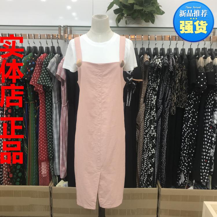 雅典娜Y18A085 时尚淑女两件套套裙T恤背带连衣裙 2018夏装新款潮