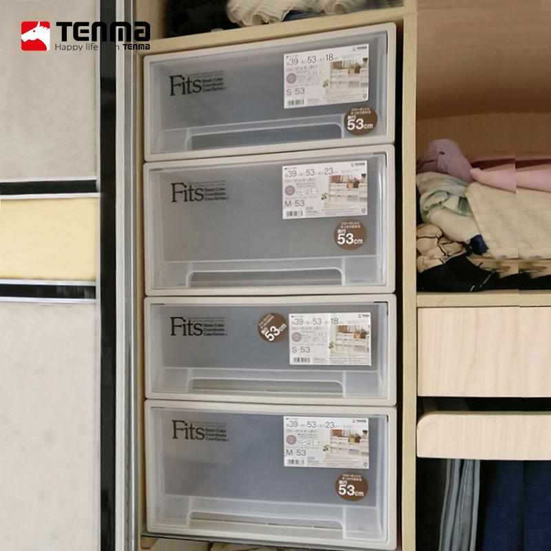 日本天马株式会社抽屉式收纳箱塑料特大收纳盒衣物衣柜收纳整理箱