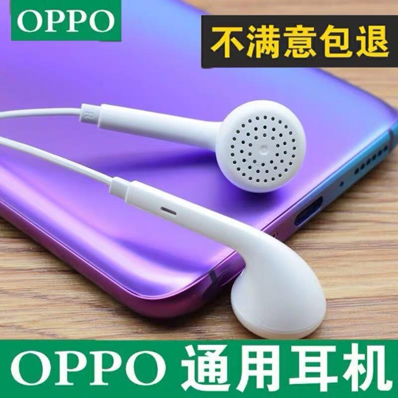 耳机线控带麦重低音耳塞手机笔记本男女生通用索尼oppo小米vivo