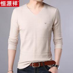 恒源祥秋季男装男士v领长袖T恤薄款针织衫潮流纯色毛衣打底衫上衣