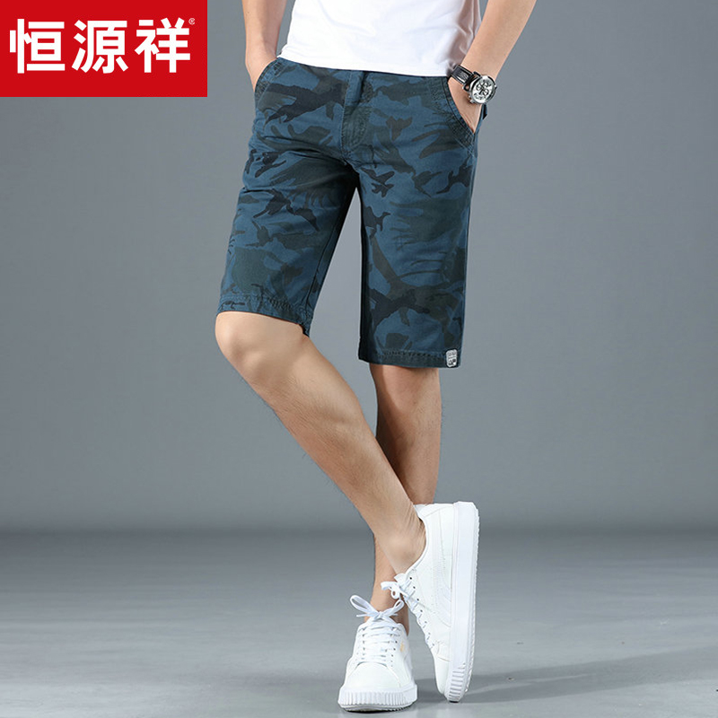 0236 casual shorts mens summer loose fashion trendy five point midpants camouflage beach pants wear large underpants outside