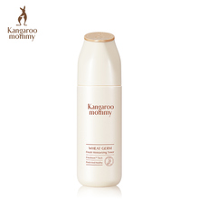 Kangaroo Mother's Skin Toner, Moisturizing and Nourishing Water for Pregnant Women, Skin Care Products and Cosmetics for Pregnant Women