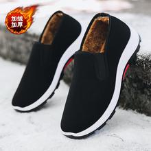 冬季新款老北京布鞋男棉鞋防滑輕便保暖鞋加絨加厚黑色休閑二棉鞋