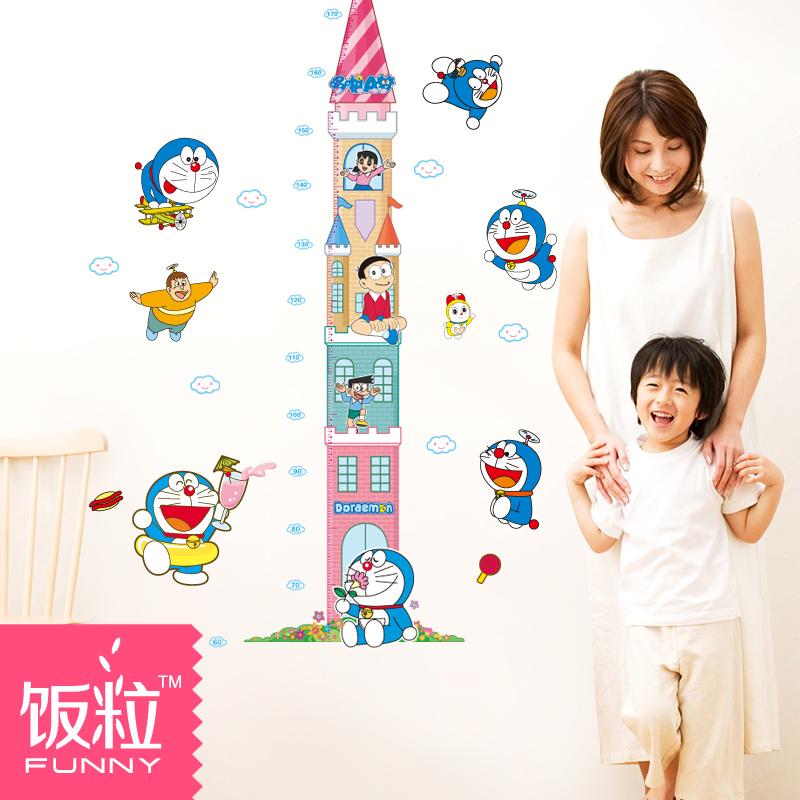 機器貓卡通 可移除寶寶測量身高貼紙兒童臥室幼兒園牆上牆貼畫