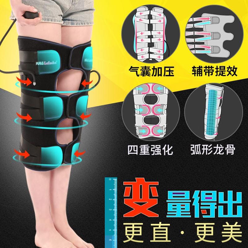 Мода летописи xo тип нога исправлять положительный группа x прямо нога для взрослых нога тип исправлять положительный артефакт ребенок ло круг нога o форма рейтузы с