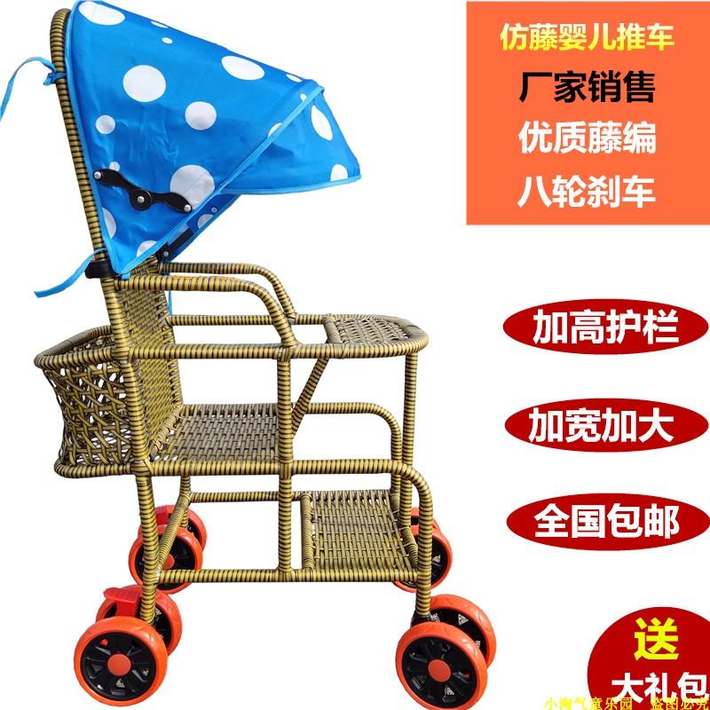 Детские коляски Артикул 566618107463