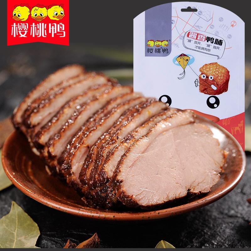 樱桃鸭【酱香鸭脯肉150g】南京特产正宗鸭肉零食小吃特色美食食品