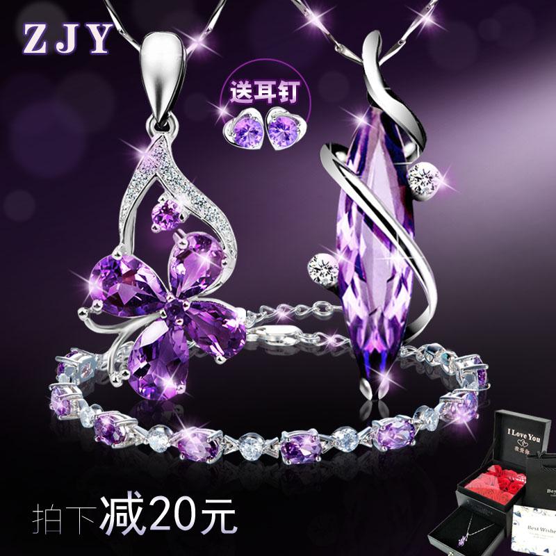 券后95.00元紫水晶女925四叶草吊坠纯银锁骨链