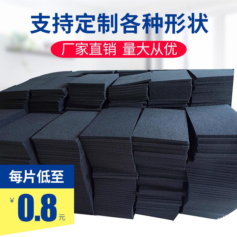生产中高密度黑色大块海绵垫切片隔音填充防震软包礼品盒内衬定制
