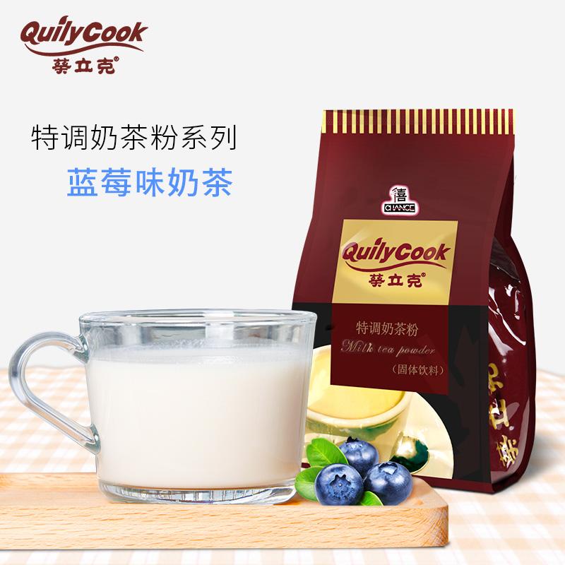 千喜葵立克奶茶/葵立克蓝莓奶茶三合一奶茶粉/全国2包免邮