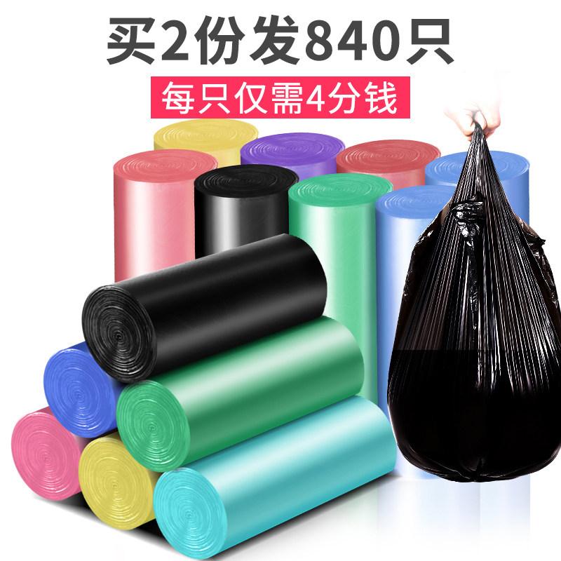 汉世刘家垃圾袋分类家用手提式一次性黑色加厚宿舍拉圾清洁袋大号