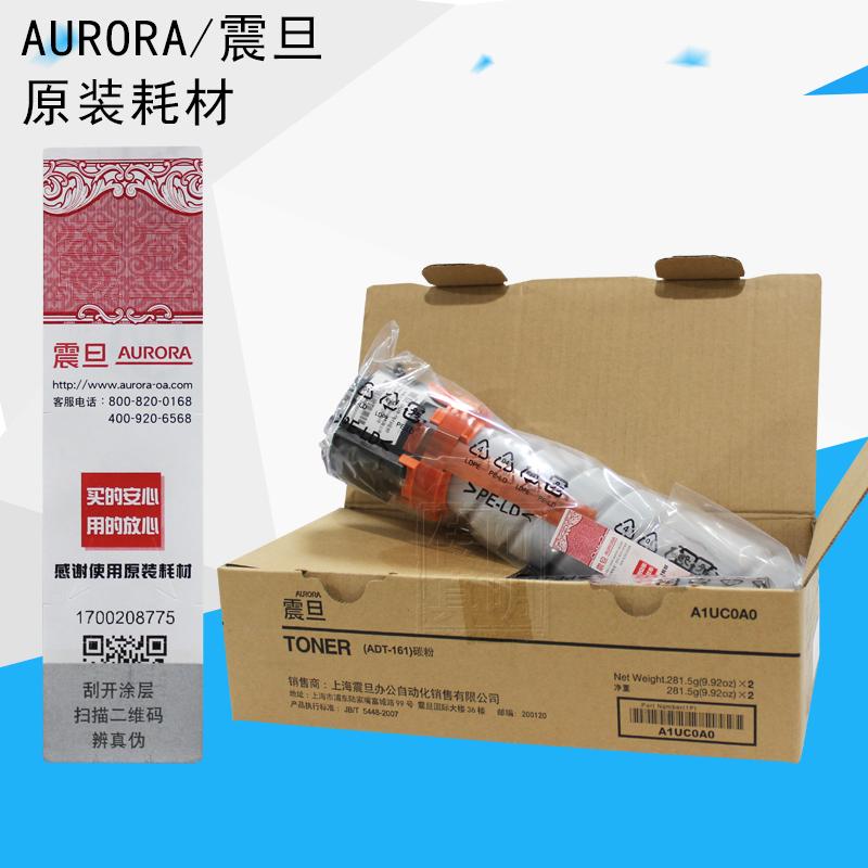 Качественная оригинальная продукция шок день ADT-161 углерод порошок AD 181 188 AD188e большой потенциал компактный чернила порошок