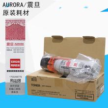 原装正品 震旦 ADT-199 碳粉 AD199 208 219 239 大容量粉盒 墨粉