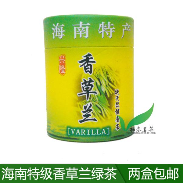 海南の特産品の盛んなバニラの蘭の緑茶の50グラムの1箱の2箱は福春の茶を郵送します。