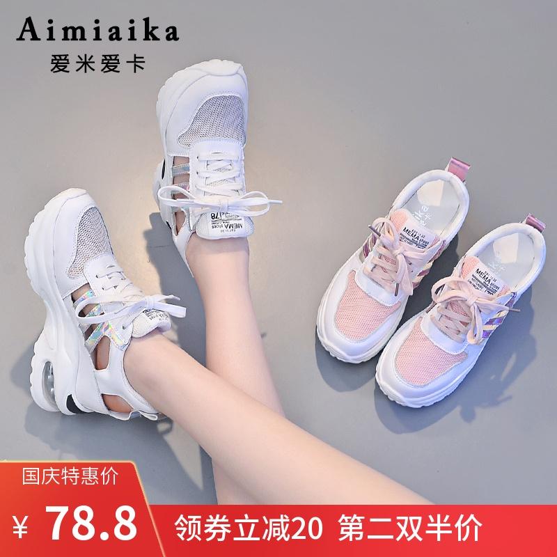 内增高凉鞋松糕坡跟高跟超火夏女鞋(非品牌)