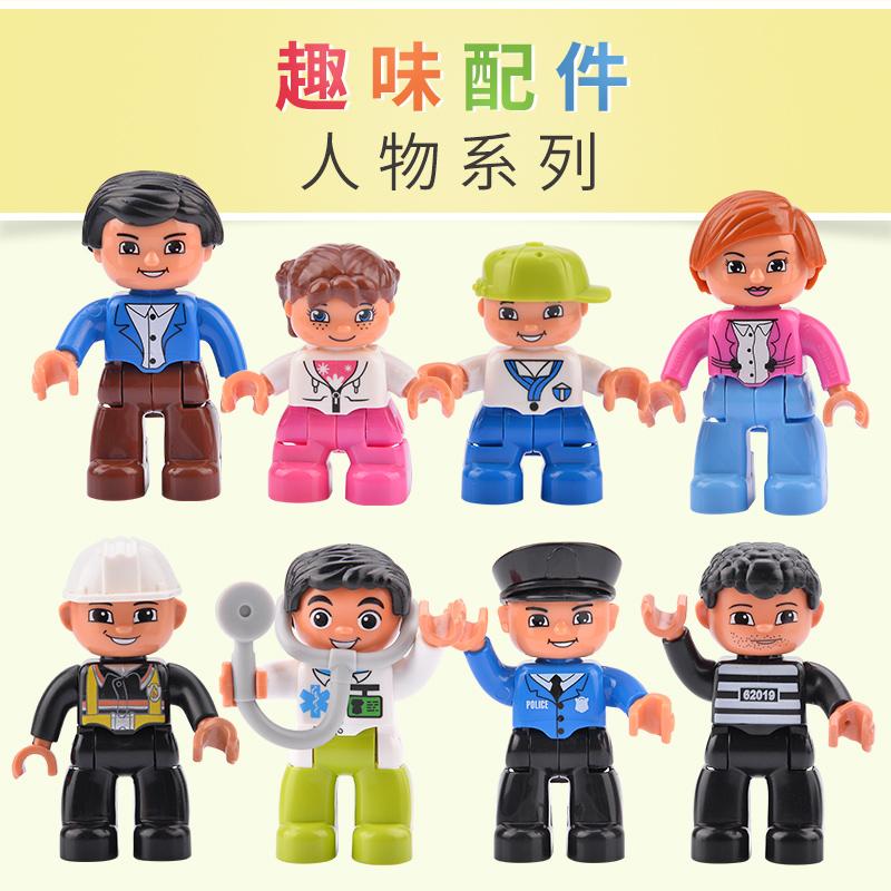 兒童玩具大顆粒塑料拼插拼裝積木人物配件公仔DIY情景益智組裝