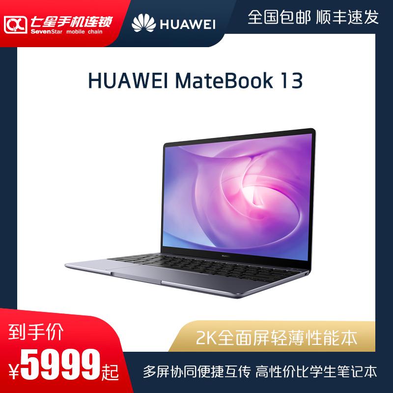 Huawei/ファーウェイmate book 13 WRT-W 09 L