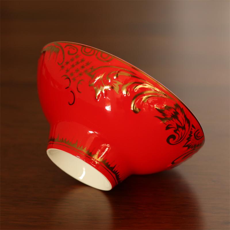 骨瓷故园浮雕宫廷风红色高脚碗饭碗汤碗温州婚庆分岁酒春节礼品碗