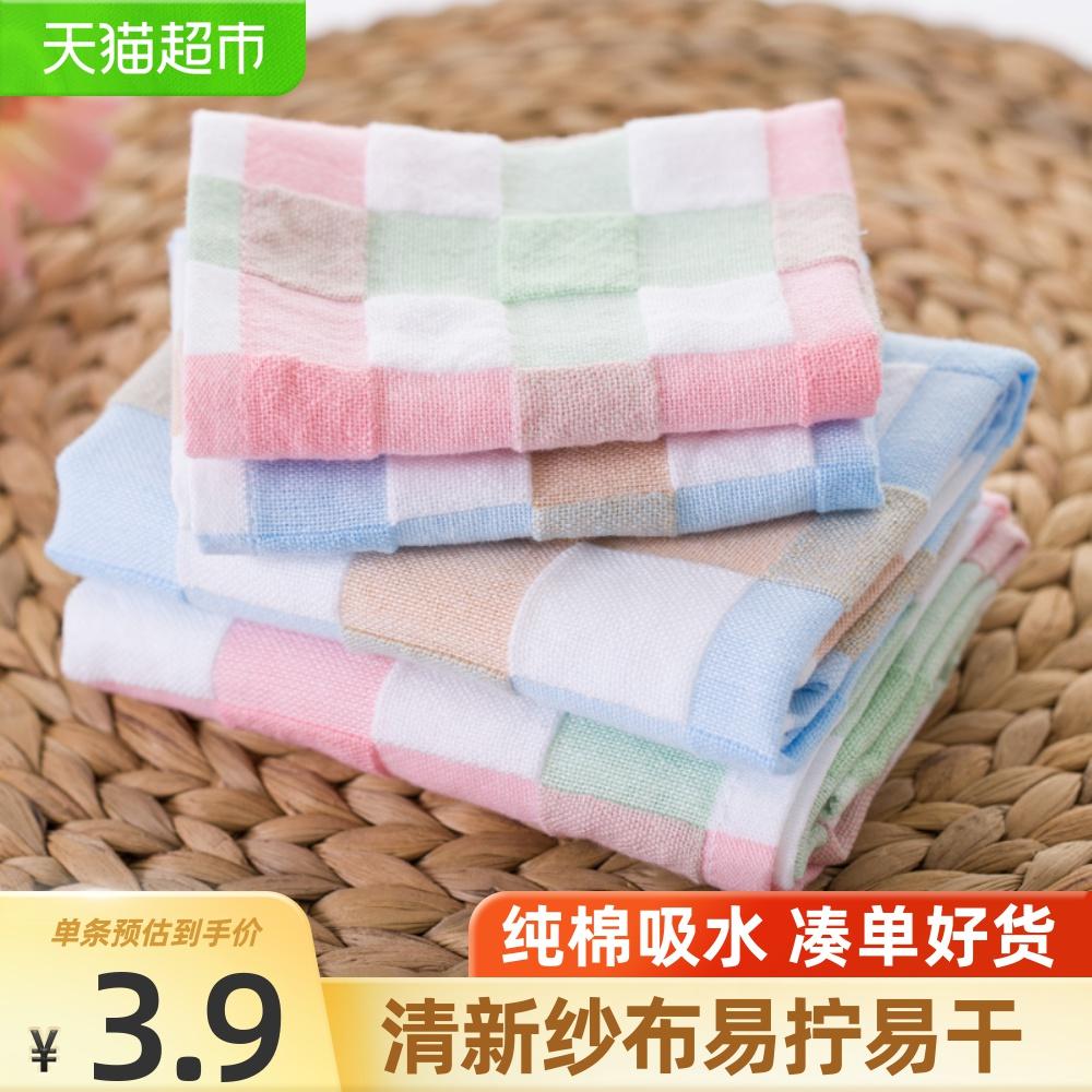 洁玉纯棉纱布速干婴儿童随机小毛巾质量怎么样