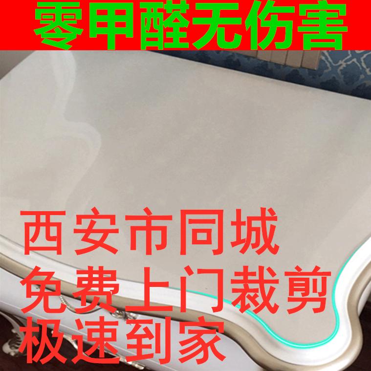 无味零甲醛水晶板透明磨砂软玻璃餐桌布隔热保护桌垫茶几桌布定制