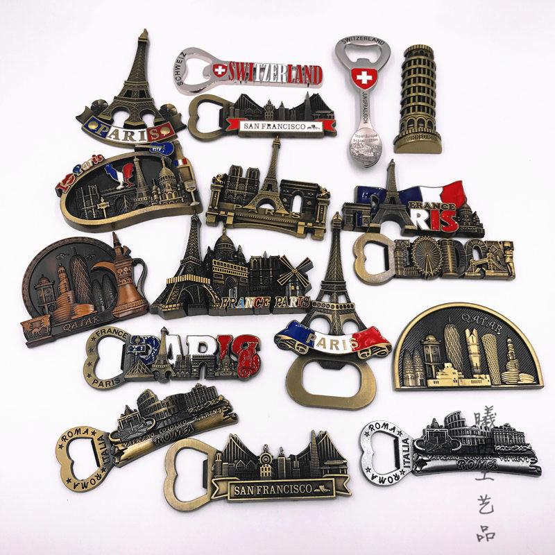 金属开瓶器冰箱贴美国旧金山法国巴黎英伦敦意大利卡塔尔罗马瑞士