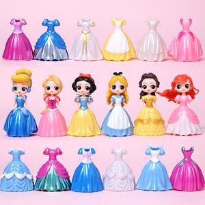 白雪公主手办可换装换衣美人鱼玩具