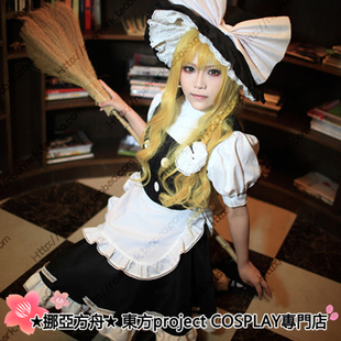 Noah s Ark COSPLAY fog rain Marisa COS suit can spot the same day issued nationwide