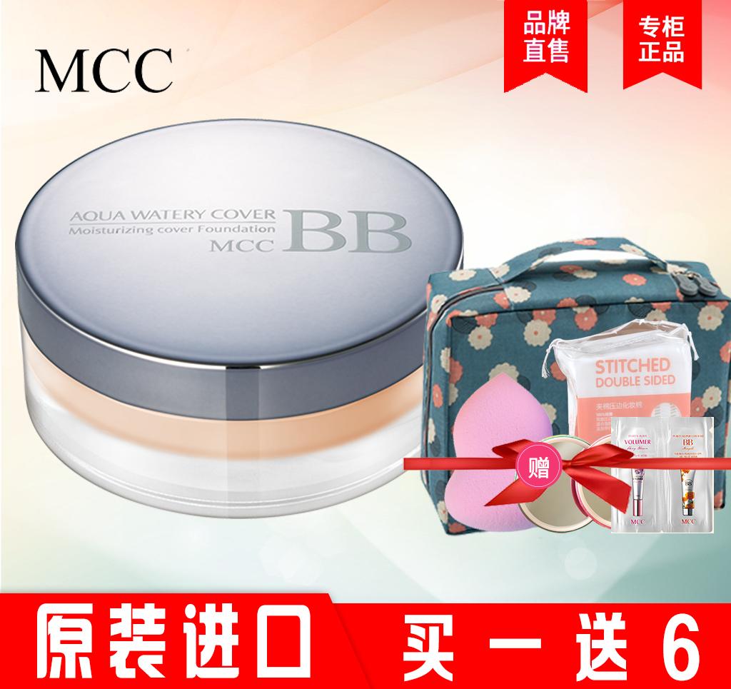 MCC彩妆韩国进口水润泌透BB膏裸妆遮瑕持久控油不脱妆专柜正品