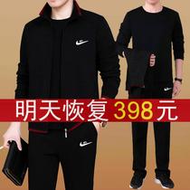 中老年运动套装男秋季休闲装爸爸装大码中年男士跑步运动服两件套