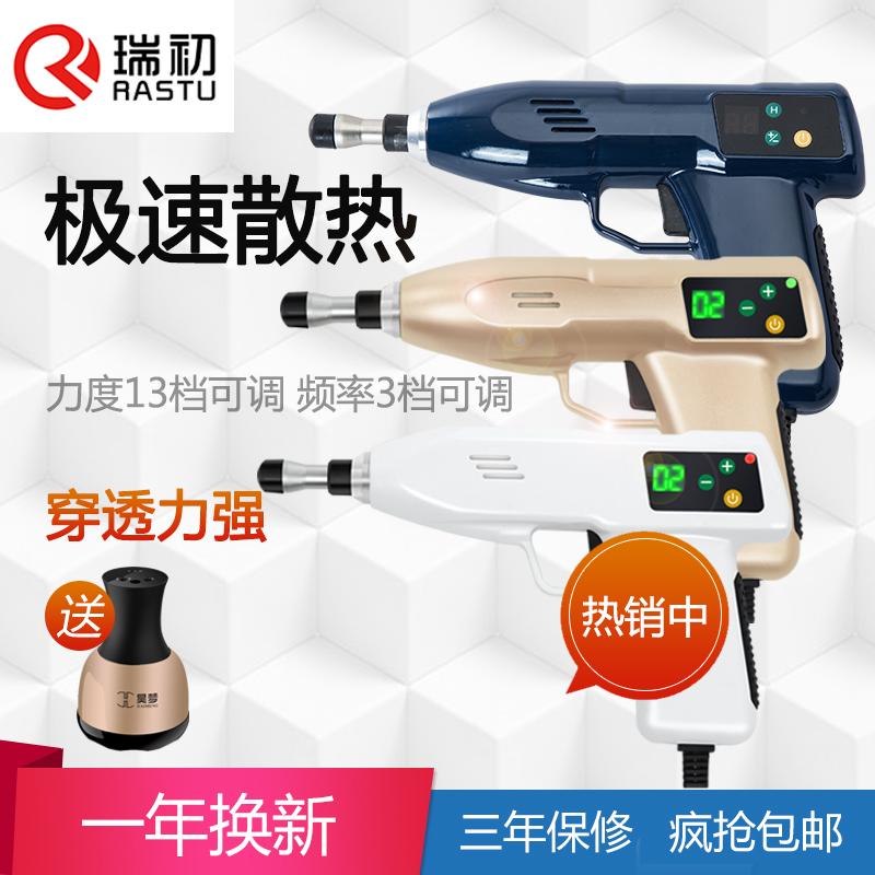 瑞初の新型はアメリカの脊椎の矯正銃の電動整骨銃の頚椎のマッサージの銃の正骨の器械を進級します。