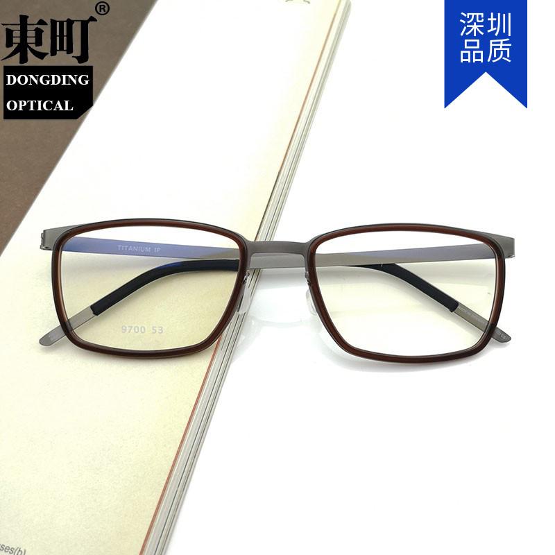 林德伯格商务方形纯钛板材眼镜架内胶圈无螺丝超轻近视眼镜框男潮