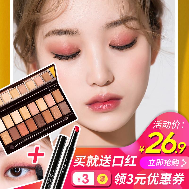 妃琳卡眼影全套单眼皮适合的哑光裸妆韩国初学者衰败城市16色