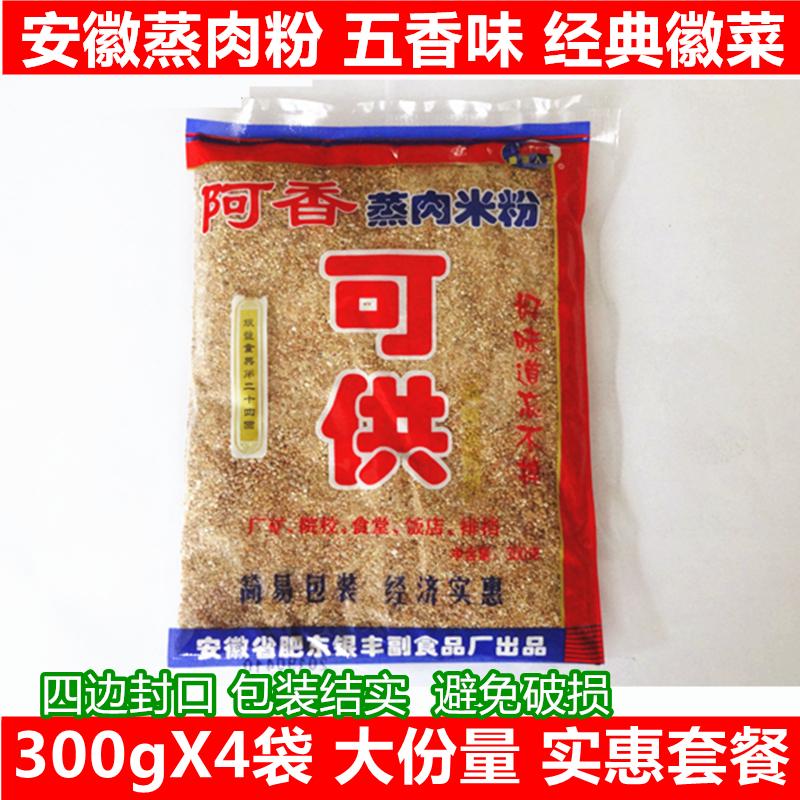 新日期300gx4袋安徽特产合肥粗粉