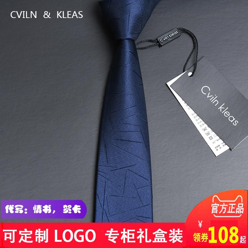 CK tie mens business hand tied WEDDING SILK narrow Korean version Kuroshio lazy zipper customized high-end brand gift box