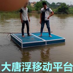 大唐浮实心泡沫浮船皮划艇水上平台钓鱼浮板泡沫船钓鱼浮桥体