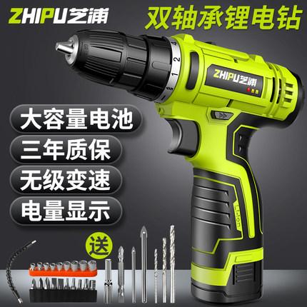 芝浦锂电钻12V充电式手钻小手枪钻电钻家用多功能电动螺丝刀电转
