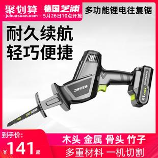 德国芝浦锂电往复锯充电式电动马刀锯手锯子小型手持户外伐木电锯