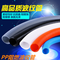 Plastic corrugated pipe threaded pipe thickening pp flame retardant corrugated pipe PA nylon threaded pipe fireproof automobile wire harness Hose