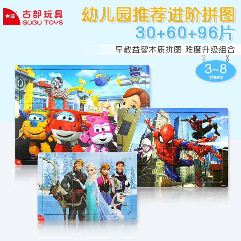 迪士尼冰雪奇缘超级飞侠100片木质拼图5-6-7岁男女孩儿童益智玩具
