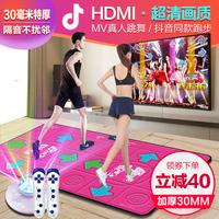 舞霸王無線高清跳舞毯電視電腦兩用家用跳舞機手舞足蹈電視游戲機