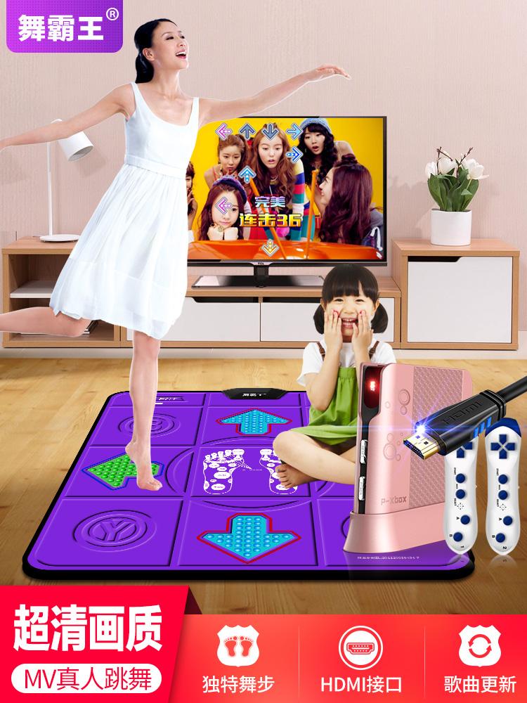 舞霸王跳舞毯家用电视接口跳舞机限10000张券