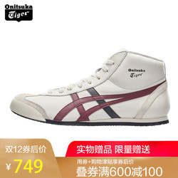 Onitsuka Tiger/鬼塚虎中高帮休闲女鞋 MEXICO MID RUNNER HL328