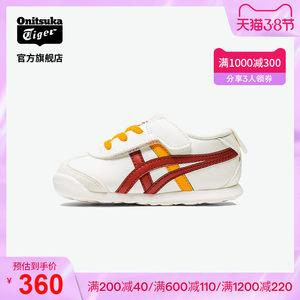 onitsuka tiger鬼冢虎新品休闲鞋