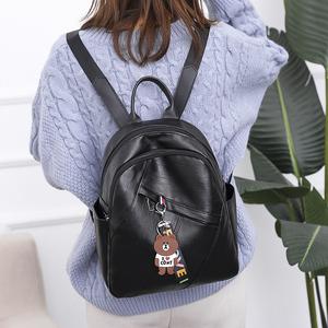 双肩包女小包2020新款韩版时尚小熊女包包学生软皮旅行小背包女