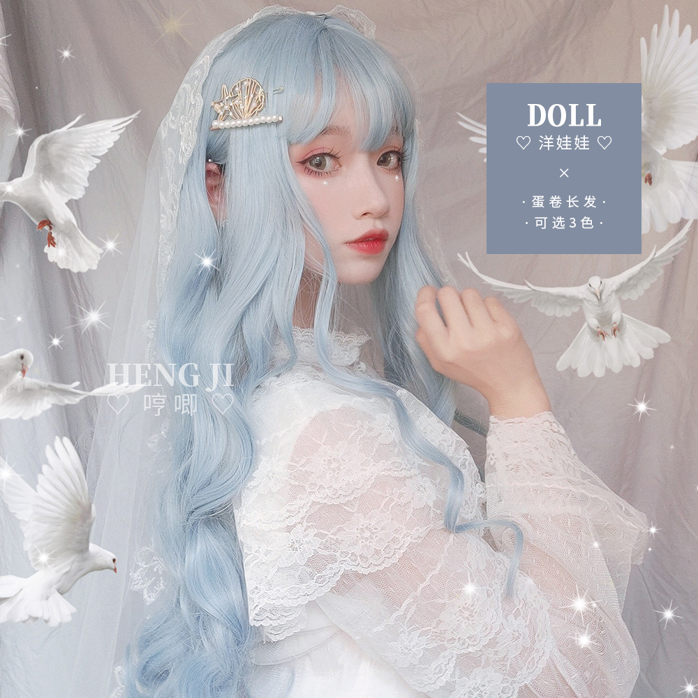 Wig female long hair net red color sky blue long curly hair wavy daily Lolita natural round face Lolita
